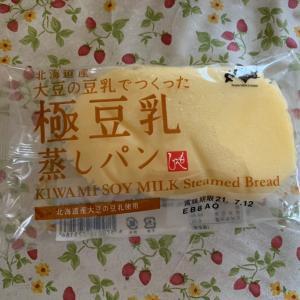 カルディ 北海道産大豆の豆乳でつくった極豆乳蒸しパン