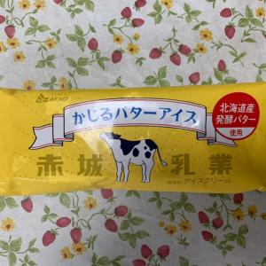 赤木乳業 かじるバターアイス
