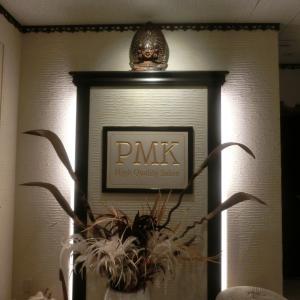 PMK新宿店★サロン紹介