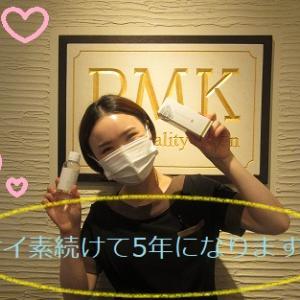 1年後・5年後・10年後…今よりずっと若くいられるために★PMK札幌ル・トロワ店