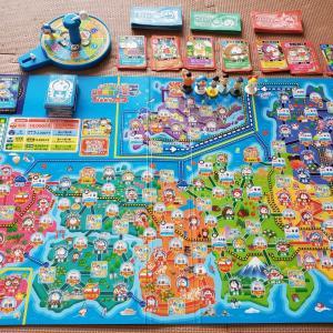 ドラえもん日本旅行ゲーム5