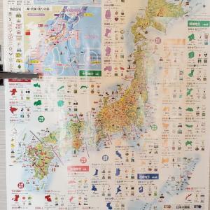 オススメの日本地図カレンダー
