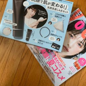 VOCE 6月号「石井美保さんプロデュース洗顔見直し4点セット」使ってみました