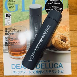 DEAN&DELUCA ステンレスボトル GLOW8月号