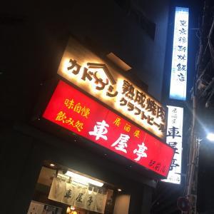 """錦糸町で焼肉&クラフトビールナイト""""カドウシ"""""""