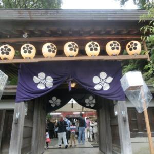 荏柄天神社の絵筆塚祭