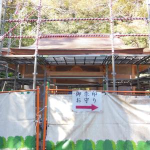 復旧の目途が立たない佐助稲荷神社