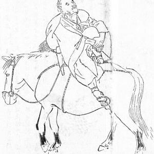 熊谷直実の伝説~東行逆馬~