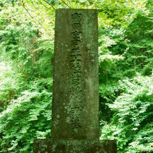 鶴岡八幡宮の初代宮司筥崎博尹の墓~壽福寺~