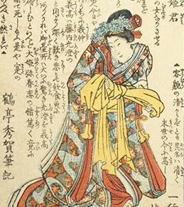 今日は源頼朝の長女大姫が亡くなった日