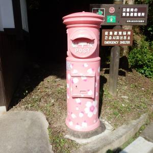 吉野駅前の桜ポスト