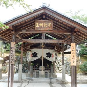仁和寺の水掛不動