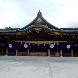 相模国一之宮:寒川神社