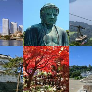 Go To Kanagawa「地元かながわ再発見」かながわ県民割