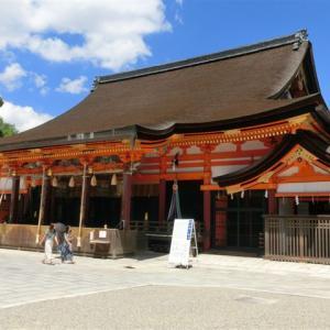 八坂神社本殿が国宝に。