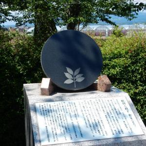 蛭ヶ小島の「梛の葉の縁結びの碑」~頼朝と政子の愛の伝説~