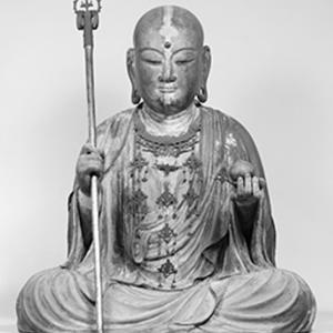 鎌倉の浄智寺と京都の六波羅蜜寺の地蔵菩薩坐像