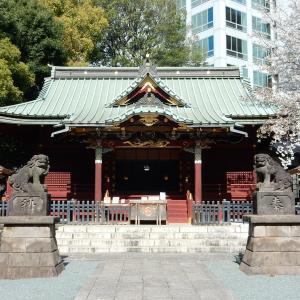 東京:渋谷の地名の由来と金王八幡宮