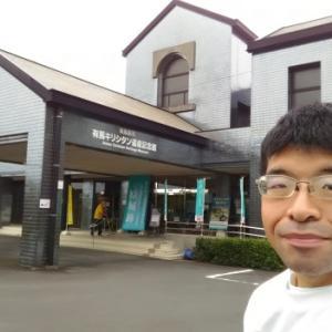 「画像」南島原にある「有馬キリシタン遺産記念館」と、「原城跡を」と「道の駅深江」楽しく見学した!