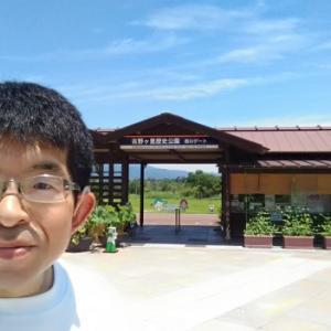 「画像」佐賀県神崎郡にある「吉野ヶ里遺跡歴史公園」を楽しく見学したで!その1