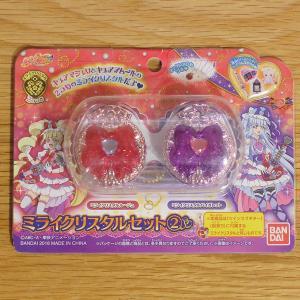 はぐプリ玩具「ミライクリスタルセット2」を購入した。