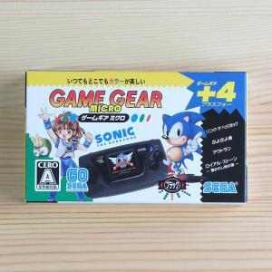 ゲームギア30周年記念「ゲームギアミクロ ブラック」を購入。