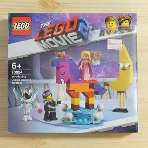 【LEGO】レゴムービー2「70824:ルーシーとわがまま女王」とレゴのジャンク品「6045:黒忍者のかくし蔵」を購入。