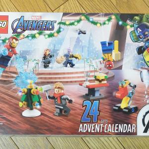 【LEGO】2021年版LEGOアドベントカレンダー「76196:スーパー・ヒーローズ アベンジャーズ」が届いた!