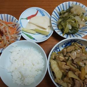 昨日の晩御飯~☆