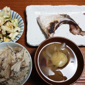 昨日の晩御飯~ハマチのかま焼き~