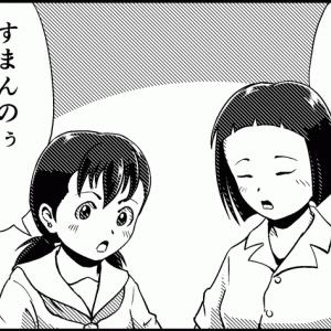 動員学徒の出勤風景(2)【ヨシノとミコト】