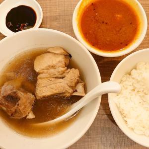 赤坂 シンガポールバクテー (新加坡肉骨茶)