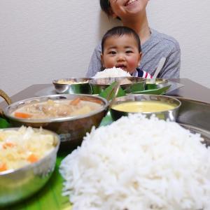 自宅で南インド料理