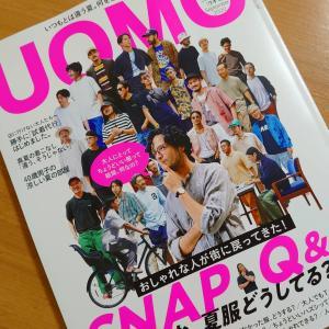 UOMOで スパイス図鑑の監修しました!