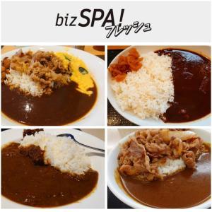 牛丼4大チェーンのカレーを食べ比べ (bizSPA記事)