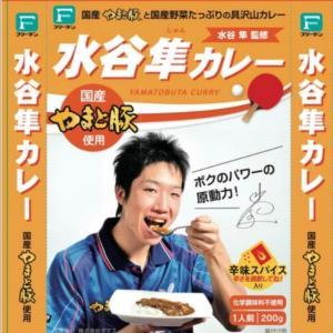 卓球金メダルで「水谷隼カレー」大人気!