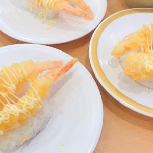 かっぱ寿司★