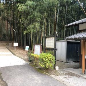 年明けの十三仏 岩戸山