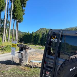 己高山(滋賀県) 紅葉前の長閑な里山