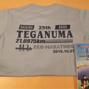 自身10回目のエコマラソンTシャツきた~!