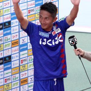 ラスト3 天下分け目のホーム福岡戦 金園の2ゴールで完全勝利!