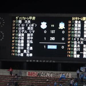 讃岐戦、森晃太のJ初ゴールで辛くも勝利!