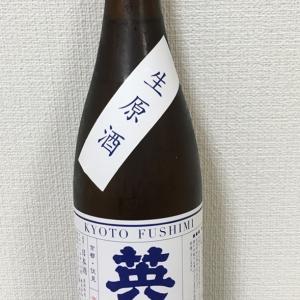 京都市伏見区 齊藤酒造  英勲 純米酒 生原酒
