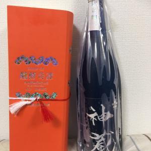 京都市左京区 松井酒造 神蔵 西風と辛口純米