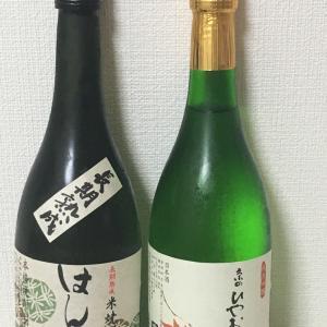 京都市伏見区 北川本家 富翁 京のひやおろし、米焼酎 はんなり