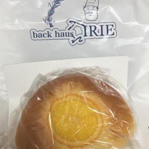 兵庫県 バックハウスイリエ オレンジクリームパン