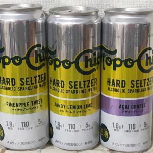 コカ・コーラ Topo Chico Hard Seltzer(トポチコ ハードセルツァー)