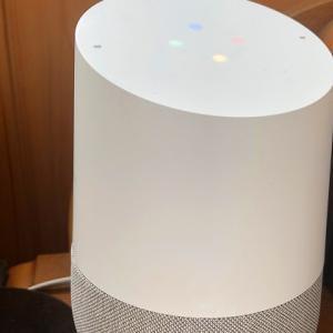 google home の計算能力
