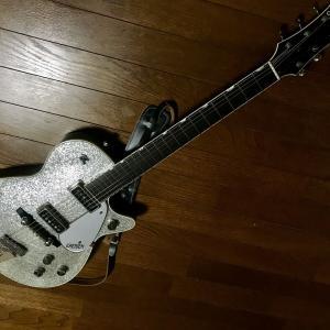 Gretsch Silver JET G6129
