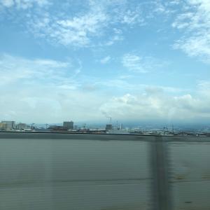グアム在住の日本滞在記の新動画を英語チャンネルであげてます。